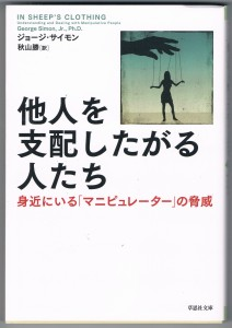 Japanese Edition ISC cover